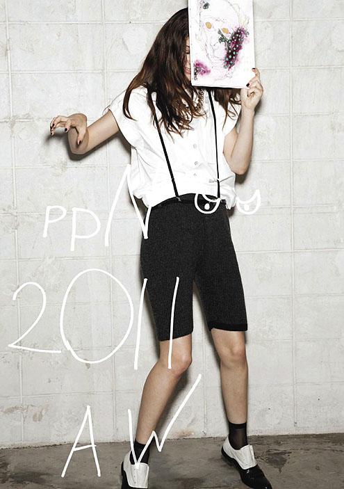 ppnaw-2011-06-28-13-391.jpg